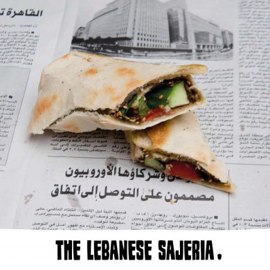 AWF16-FOOD---The-Lebanese-Sajeria-website